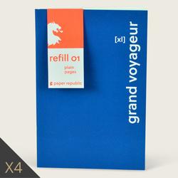 Lots de 4 carnets RXL01 - pages unies