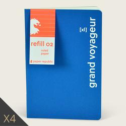 Lot de 4 carnets RXL02 - pages rayées